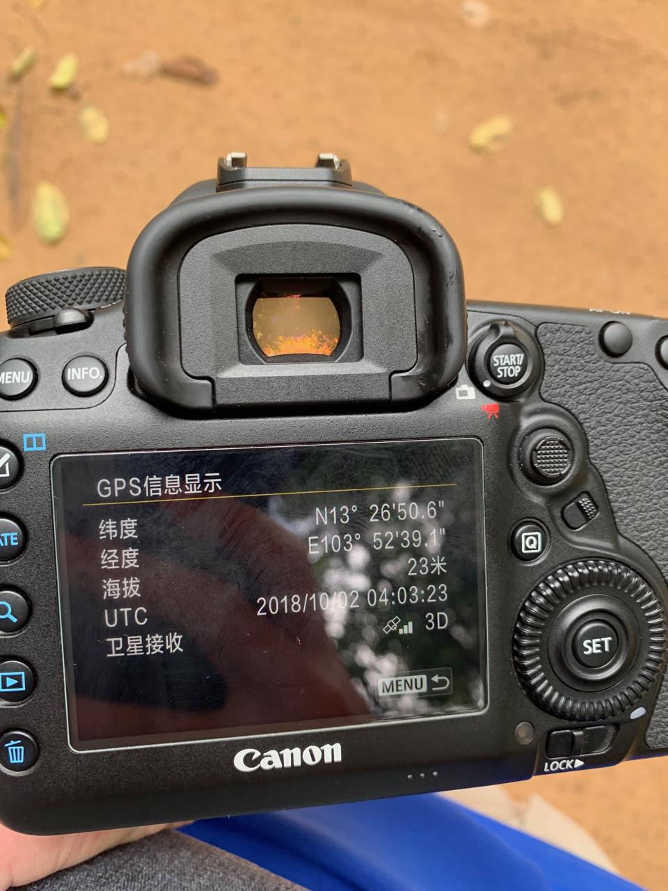 Canon EOS 5D Mark IV GPS信息